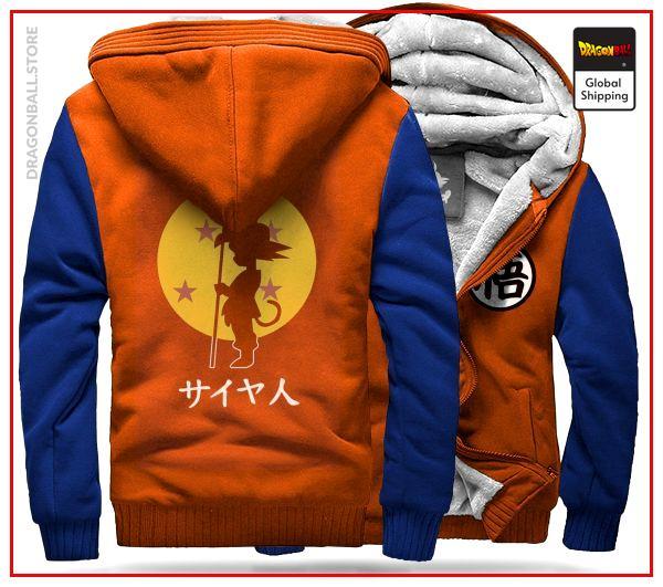 DBZ Fleece Jacket Goku Small B / S Official Dragon Ball Z Merch
