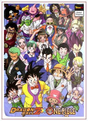 Dragon Ball Z Poster One Piece Default Title Official Dragon Ball Z Merch