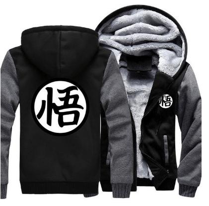 "DBZ Fleece Jacket Kanji ""Go"" (Black & Grey) S Official Dragon Ball Z Merch"