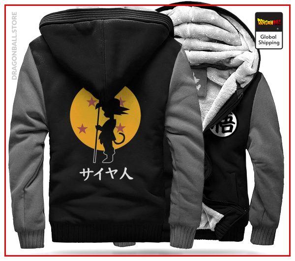 DBZ Fleece Jacket Goku Small (Black & Grey) E / S Official Dragon Ball Z Merch