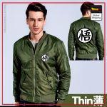 army-green-thin