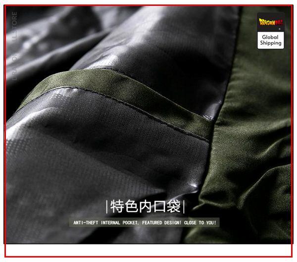 Navy Blue / XL Official Dragon Ball Merch